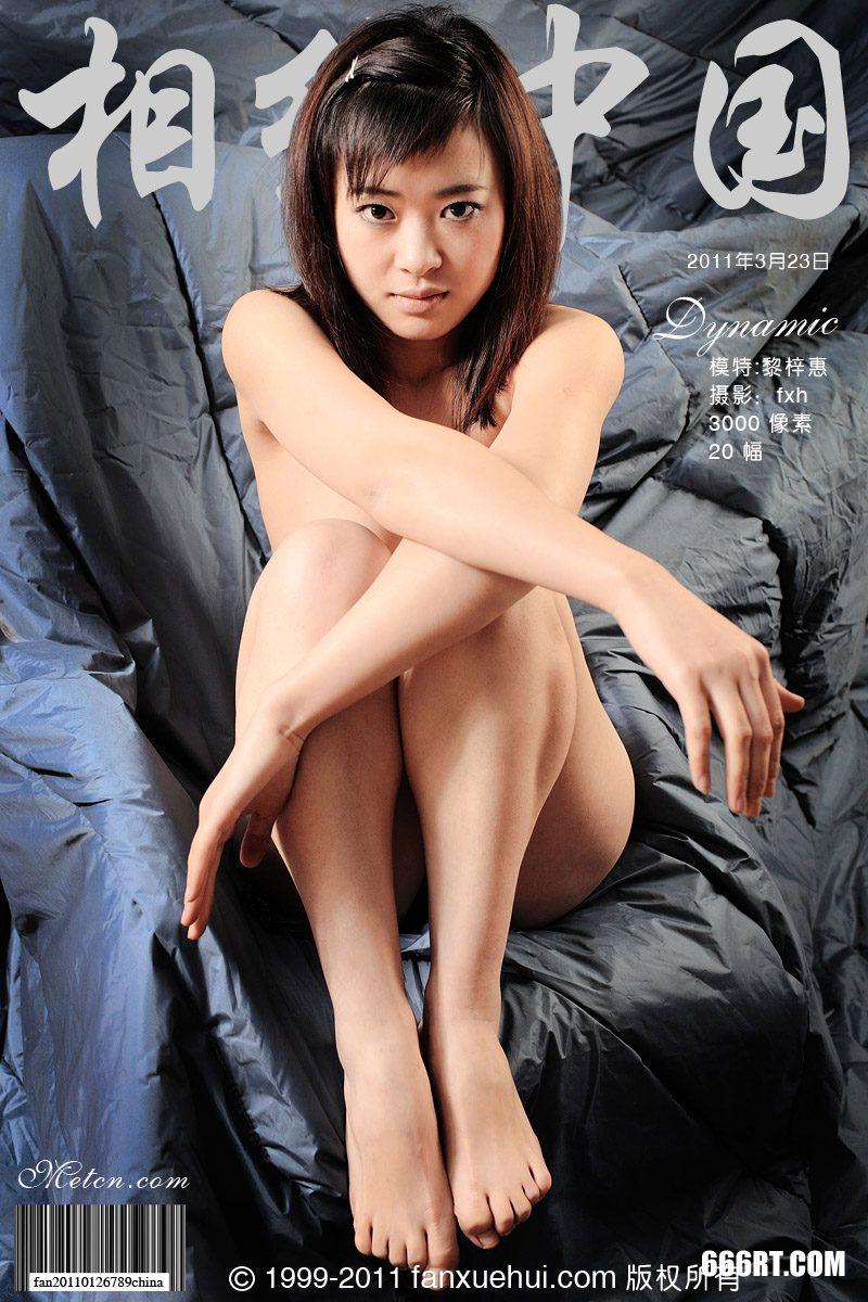 《Dynamic》靓模黎梓惠11年3月23日室拍