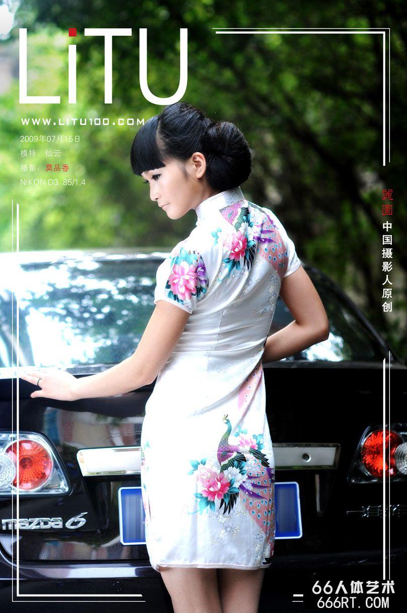 嫩模仙云09年7月15日外拍人体