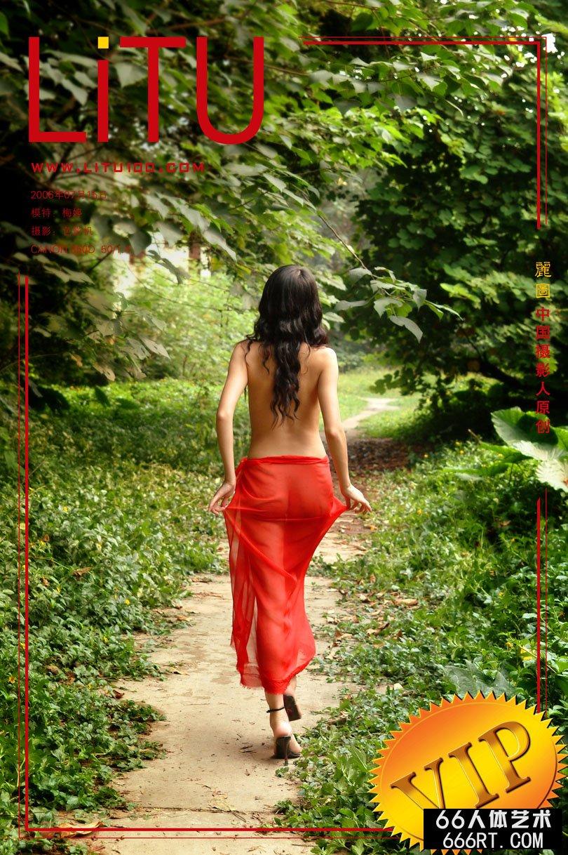 名模梅婷06年7月15日外拍人体,大襟旗袍与人体艺术