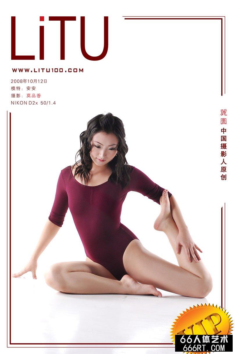 舞蹈嫩模安安08年10月12日室拍人体