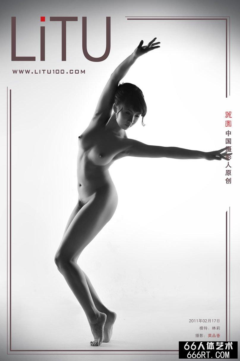 超模林莉11年2月17日室拍黑白人体,GOGO人体艺术摄影照