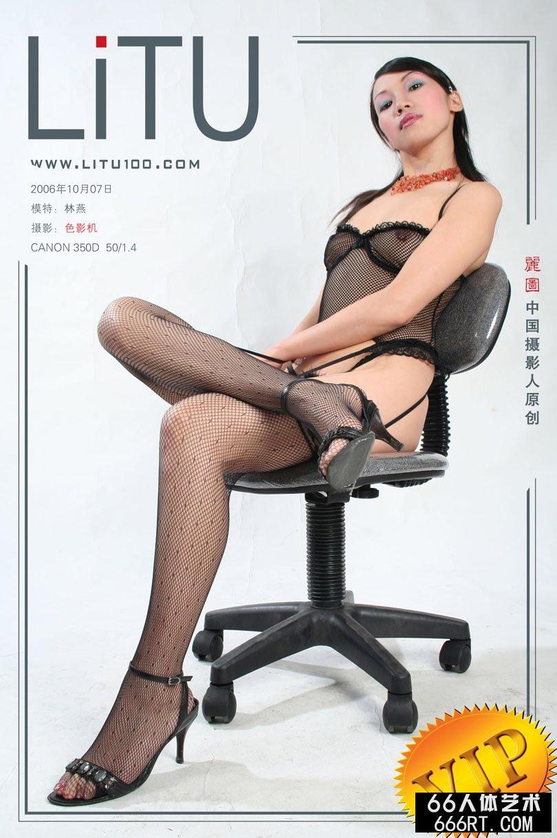 名模林燕06年10月7日室拍黑丝人体_专业摄影网站